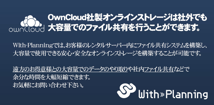 owncloud_banner