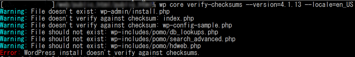 wordpress-core-verify-checksums